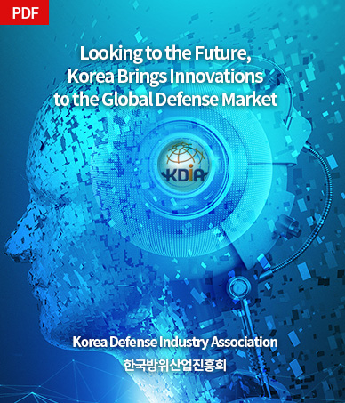 korea defense industry association